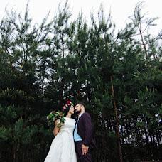 Wedding photographer Alina Evtushenko (AlinaEvtushenko). Photo of 05.10.2017