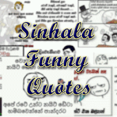 Sinhala Funny Quote