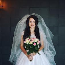 Wedding photographer Elena Dmitrova (LenaLena). Photo of 15.08.2017