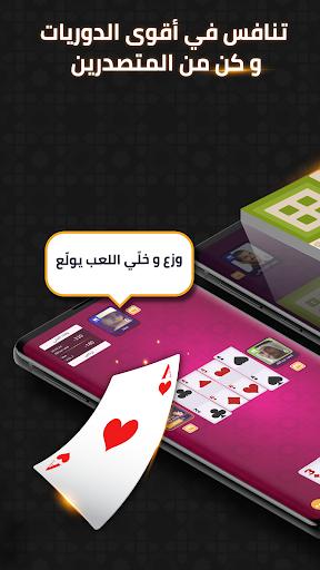 VIP Jalsat: Tarneeb, Trix, Ludo & Sheesh 3.4.33 screenshots 2