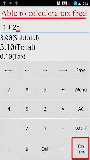 Sales Tax Calculator 1.1.1 Windows u7528 9