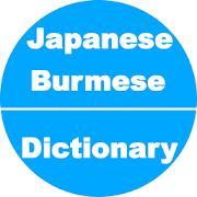 Japanese to Burmese Dictionary