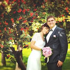 Wedding photographer Darya Gorbatenko (DariaGorbatenko). Photo of 09.04.2015