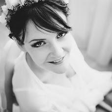 Wedding photographer Ekaterina Kapitan (ekkapitan). Photo of 12.09.2016