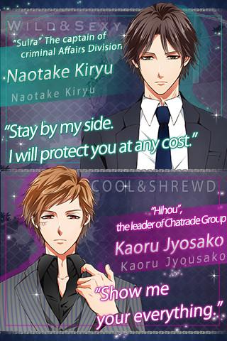 Télécharger Gratuit PsychiXX Mystic Love :Otome games otaku dating sim mod apk screenshots 5