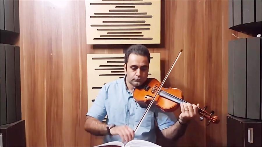 چهارمضراب راستپنجگاه ردیف دوم ابوالحسن صبا ایمان ملکی ویولن