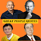 Download Great People Quotes For PC Windows and Mac