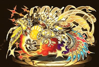 浄光の天陽神・アテン
