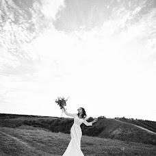 Wedding photographer Marina Grudinina (MarNik). Photo of 07.09.2017