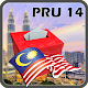 Download PRU 14 For PC Windows and Mac