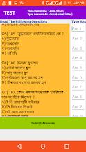 YouLearn -UPSC, WBCS, IAS & other exam preparation screenshot thumbnail