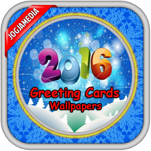 New Year Greeting Card 2016