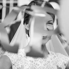Wedding photographer Konstantin Mischenko (mifoto). Photo of 20.03.2017