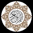 Urdu Quran .. file APK for Gaming PC/PS3/PS4 Smart TV