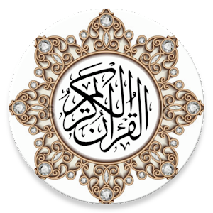 Urdu quran 16 lines per page android apps on google play