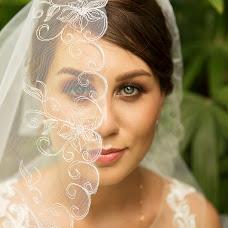 Wedding photographer Polina Gorshkova (PolinaGors). Photo of 09.10.2018