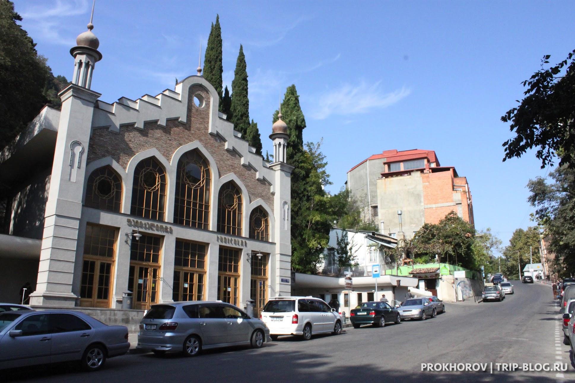 Фуникулёр Тбилиси