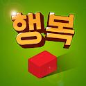 행복 고스톱 icon
