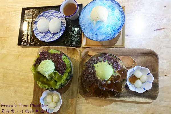 仙玉甜食:充滿日式風味抹茶焙茶金時刨冰.藍色祭典沁涼一整個夏/善化火車站/中山路冰品【台南善化區】