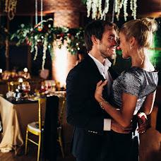 Wedding photographer Vasiliy Tikhomirov (BoraBora). Photo of 04.11.2015