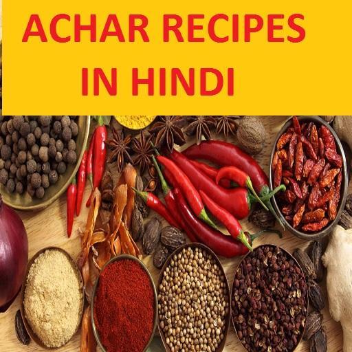 अचार रेसिपीस | Achar Recipes