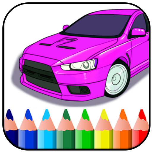 best Japanese Cars Coloring Book 2018 pro