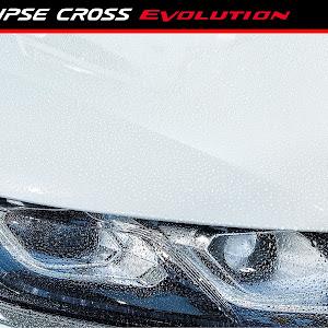 エクリプスクロス GK1W のカスタム事例画像 ECLIPSE CROSS Evolutionさんの2020年07月12日06:37の投稿