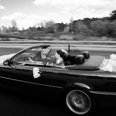 Wedding photographer Maksim Kiryanov (chipons). Photo of 30.05.2018