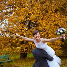 Wedding photographer Natalya Denisova (DeNata). Photo of 27.10.2015