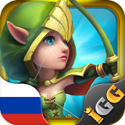 Castle Clash: War of Heroes RU