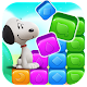 Download Snoopy Blast - Free Match, Crush & Pop Cube Game For PC Windows and Mac