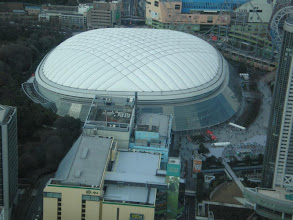 Photo: Where we played each game... TOKYO DOME