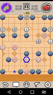 saint chess - náhled