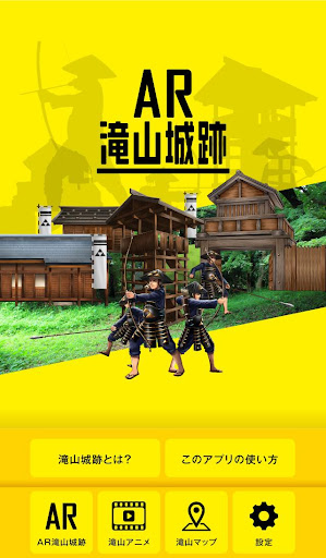 AR Takiyama Castle Ruins 1.0.9 Windows u7528 1