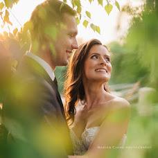 Wedding photographer Marian Csano (csano). Photo of 19.07.2018
