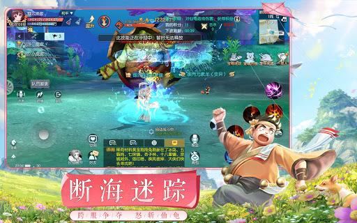 u6b66u6797u5916u4f20-u56fdu9645u7248 filehippodl screenshot 14