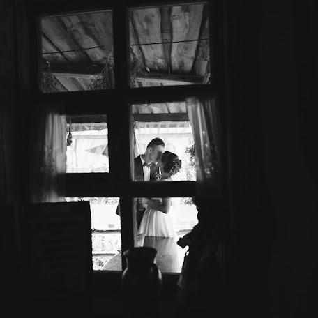 Свадебный фотограф Екатерина Михайленко (Kelsi). Фотография от 19.01.2018