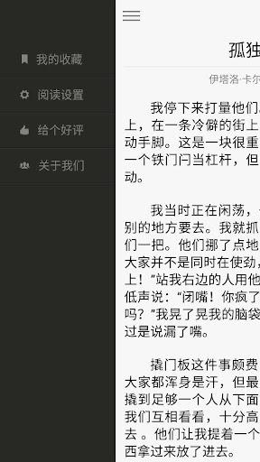 u89c2u6b62  screenshots 3