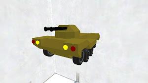 De tank
