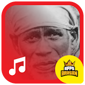 Shirdi Sai Baba Aarti Songs Sai Baba Lyrics Tamil