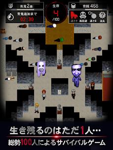 青鬼オンライン 6