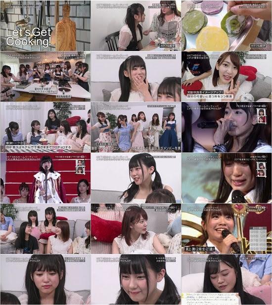 (TV-Variety)(720p+1080i) HKT48のホームパーティー!! これが博多の女の本気やけんSP▽宮脇咲良が重大発表! 180609