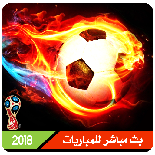 live football match online