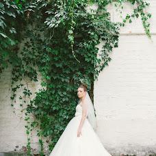 Wedding photographer Katerina Komissarova (komissarova). Photo of 13.04.2017