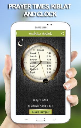 Waktu Solat Malaysia SE screenshot 1