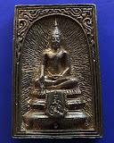 25.สมเด็จประทานพร หลังรูปเหมือนหลวงพ่อแพ วัดพิกุลทอง พ.ศ. 2534 เนื้อทองผสม พร้อมกล่องเดิม