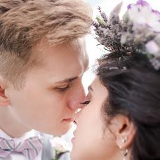Wedding photographer Mariya Korenchuk (marimarja). Photo of 21.09.2017