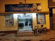 Thalassery Mess photo 3