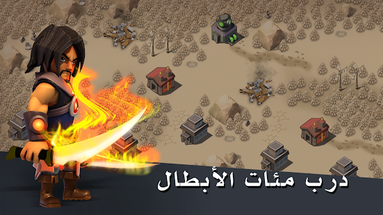 ‪Clash of Zombies - صراع الوحوش‬‏- screenshot thumbnail
