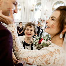 Wedding photographer Andrey Radaev (RadaevPhoto). Photo of 02.08.2018